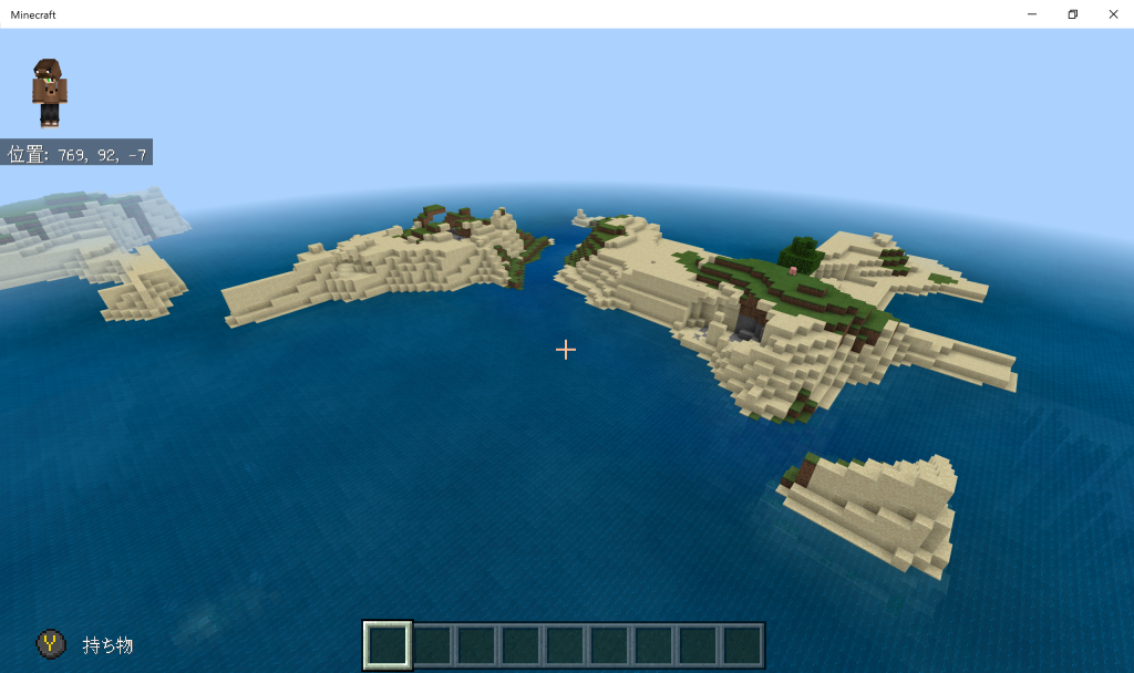 値 シード マイクラ 孤島