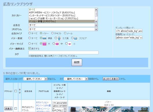 a8min_browser