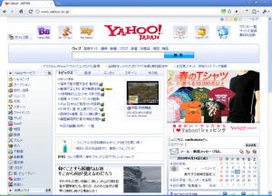 Yahoo! Japanを開いたところ