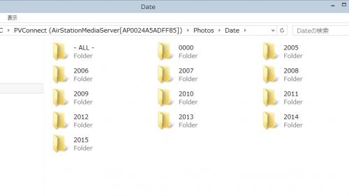 WindowsでMediaServerをブラウズしているところ