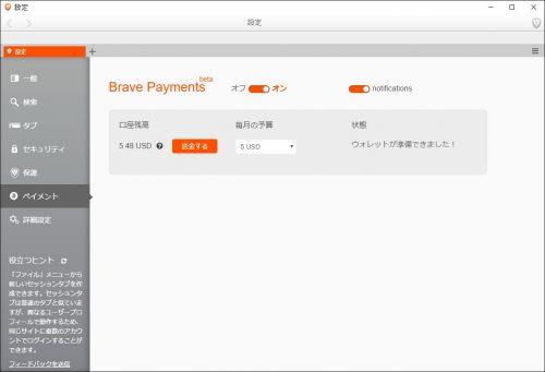 数分で入金されました。 手数料は数円でこのスピード。ビットコインやばい。
