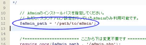 JavaScript2A8minの修正箇所