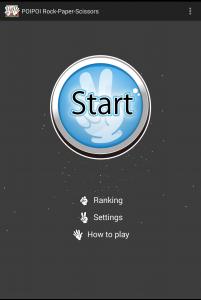 Touch start  button